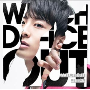 <CD> Da-iCE / WACTH OUT(限定ソロジャケット 工藤大輝 ver.)