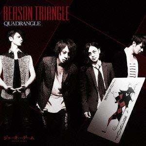 <CD> QUADRANGLE / TVアニメ「ジョーカー・ゲーム」オープニングテーマ「REASON TRIANGLE」(初回限定盤)(DVD付)