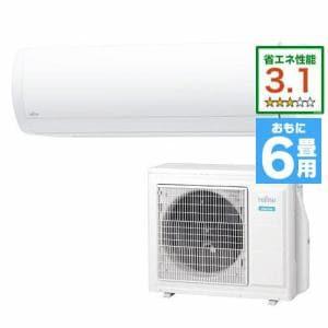 【標準工事代込】富士通ゼネラル AS-XW22K-W エアコン 「ノクリア XWシリーズ」加湿器セットモデル (6畳用) ホワイト