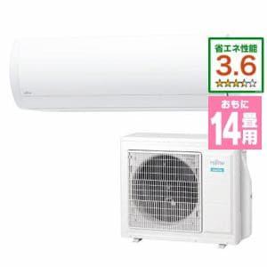 【標準工事代込】富士通ゼネラル AS-XW40K2W エアコン 「ノクリア XWシリーズ」加湿器セットモデル 200V  (14畳用) ホワイト