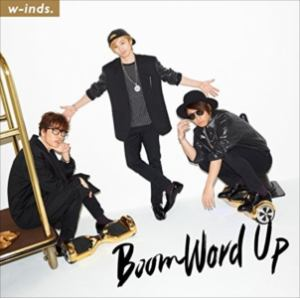 <CD> w-inds. / Boom Word Up(初回限定盤B)(DVD付)