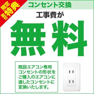 三菱 MSZ-ZW4020S-W エアコン 「霧ヶ峰 Zシリーズ」 200V (14畳用) ピュアホワイト