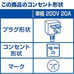 三菱 MSZ-ZW5620S-W エアコン 「霧ヶ峰 Zシリーズ」 200V (18畳用) ピュアホワイト