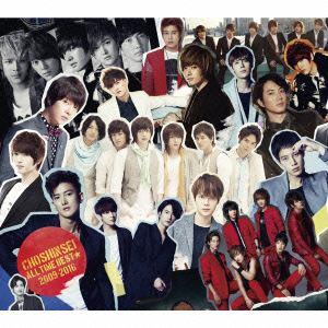 <CD> 超新星 / ALL TIME BEST☆2009-2011+ALL TIME BEST☆2012-2016(超セット盤)(初回限定盤)(DVD付)
