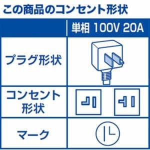 シャープ AY-L40D-W エアコン 2020年 L-Dシリーズ おもに14畳用 ホワイト系