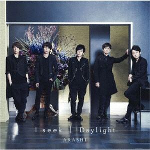 <CD> 嵐 / I seek/Daylight(初回限定盤1)(DVD付)
