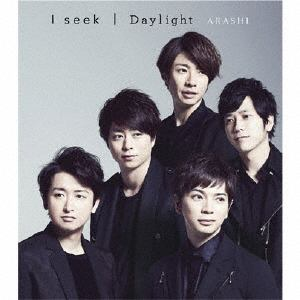 <CD> 嵐 / I seek/Daylight(通常盤)