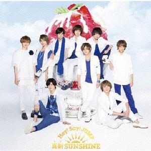 <CD> Hey!Say!JUMP / 真剣SUNSHINE(初回限定盤1)(DVD付)