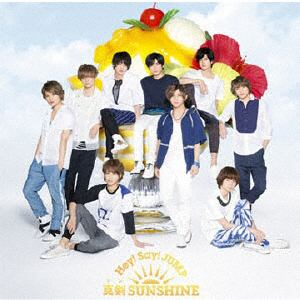 <CD> Hey!Say!JUMP / 真剣SUNSHINE(初回限定盤2)(DVD付)