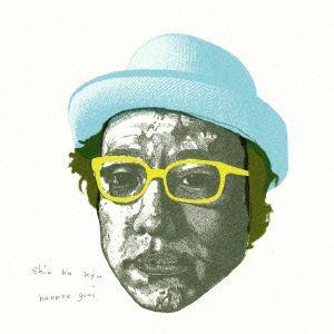 <CD> ハナレグミ / 深呼吸(初回限定盤)