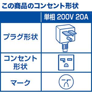 パナソニック CS-EX630D2-W エアコン Eolia(エオリア) EXシリーズ 200V (20畳用) クリスタルホワイト