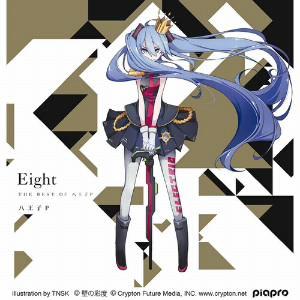 <CD> 八王子P / Eight -THE BEST OF 八王子P-(初回限定盤)(DVD付)