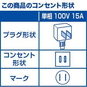 三菱 MSZ-GE2220-W エアコン 霧ヶ峰 GEシリーズ (6畳用) ピュアホワイト