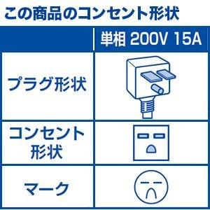 【標準工事費込】三菱 MSZ-GE5620S-W エアコン 霧ヶ峰 GEシリーズ 200V (18畳用) ピュアホワイト