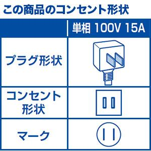 三菱 MSZ-R2220-W エアコン 霧ヶ峰 Rシリーズ (6畳用) ピュアホワイト