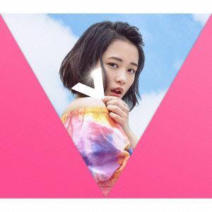 【CD】 大原櫻子 / V(初回限定 VIVA盛盤 )(DVD付)