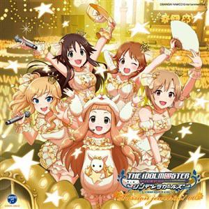 【CD】THE IDOLM@STER CINDERELLA MASTER Passion jewelries! 003