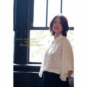 <CD> 西村由紀江 / Yukie Nishimura 30th Anniversary ~Beautiful Days~(初回生産限定盤)(DVD付)