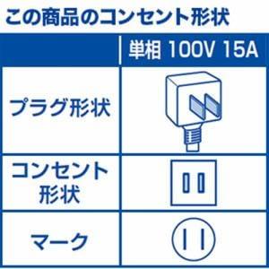 富士通ゼネラル AS-SV22K-W エアコン SV-Kシリーズ おもに6畳用