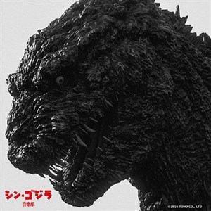 【CD】 シン・ゴジラ音楽集