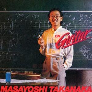 <CD> 高中正義 / オン・ギター