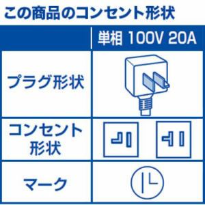 【標準工事費込】富士通ゼネラル AS-B40K-W ノクリアBシリーズ エアコン(11畳用)