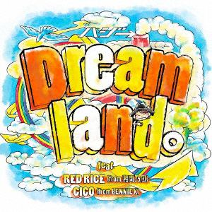<CD> ハジ→ / Dreamland。feat. RED RICE (from 湘南乃風), CICO (from BENNIE K)(初回限定盤)(DVD付)