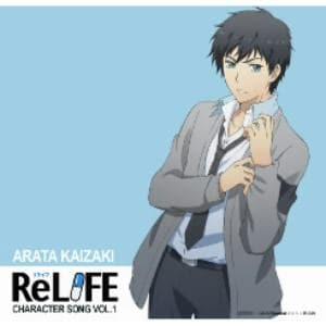 <CD> 小野賢章(海崎新太) / ReLIFE キャラクターソングVo.1