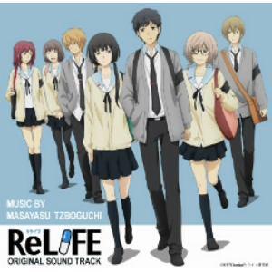 <CD> ReLIFE サウンドトラック