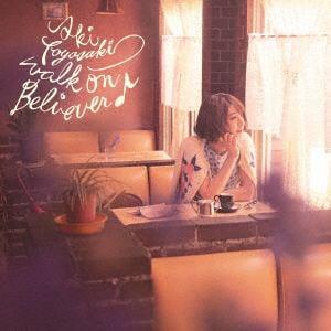 <CD> 豊崎愛生 / walk on Believer♪(初回生産限定盤)(DVD付)
