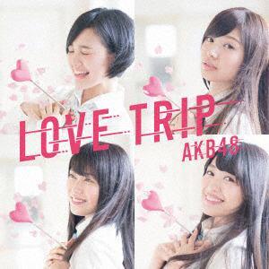 <CD> AKB48 / LOVE TRIP / しあわせを分けなさい<Type D>(初回限定盤)(DVD付)
