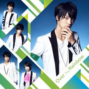 <CD> MAG!C☆PRINCE / Over The Rainbow(阿部周平盤)(初回限定盤)