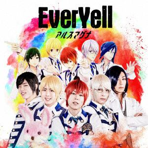 <CD> アルスマグナ / EverYell(初回限定盤B)(DVD付)