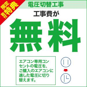 富士通ゼネラル AS-ZN401L2-W ルームエアコン ノクリア 寒冷地向ZNシリーズ (14畳用) ホワイト