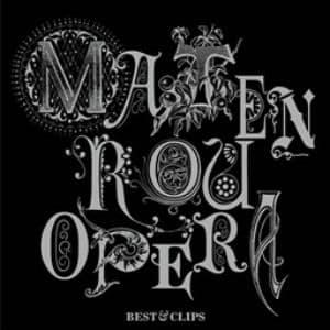 <CD> 摩天楼オペラ / 摩天楼オペラ ~BEST&CLIPS~(初回限定生産盤)(Blu-ray Disc付)