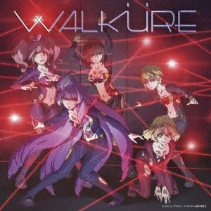 <CD> ワルキューレ / Walkure Trap!(初回限定盤)(DVD付)