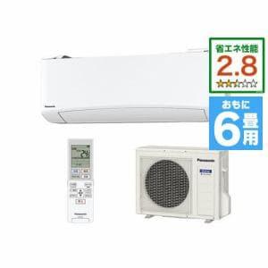 パナソニック CS-TX221D-W フル暖 エオリア TXシリーズ (6畳用) クリスタルホワイト