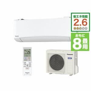 パナソニック CS-TX251D-W フル暖 エオリア TXシリーズ (8畳用) クリスタルホワイト