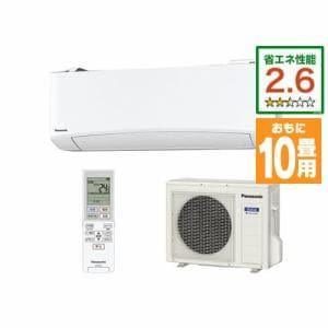 パナソニック CS-TX281D2-W フル暖 エオリア TXシリーズ (10畳用) クリスタルホワイト