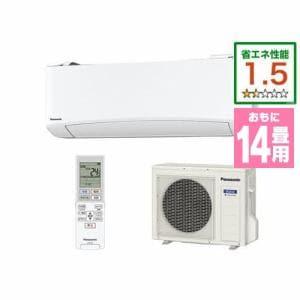 【標準工事費込】パナソニック CS-TX401D2-W フル暖 エオリア TXシリーズ (14畳用) クリスタルホワイト
