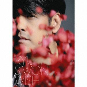 <CD> リュ・シウォン / WISH(初回限定盤)(DVD付)