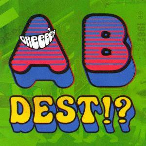 <CD> GReeeeN / いままでのA面、B面ですと!?