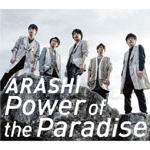 <CD> 嵐 / Power of the Paradise(通常盤)