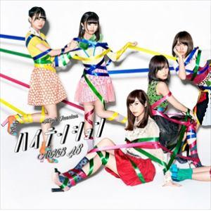 【オリジナル特典終了】<CD> AKB48 / ハイテンション(Type B)(通常盤)(DVD付)