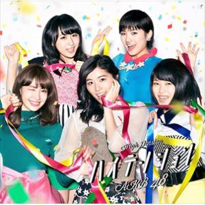【オリジナル特典終了】<CD> AKB48 / ハイテンション(Type D)(初回限定盤)(DVD付)