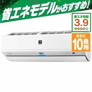 シャープ AY-N28X-W プラズマクラスターNEXT搭載 エアコン (10畳・単相100V) ホワイト
