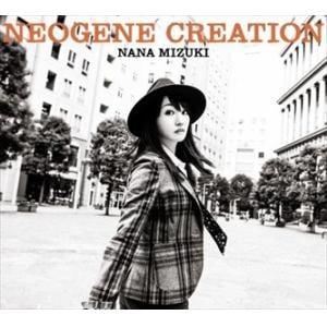 <CD> 水樹奈々 / NEOGENE CREATION(初回限定盤)(Blu-ray Disc付)