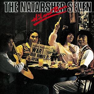 <CD> 高石ともやとザ・ナターシャー・セブン / ヒット・エンド・ラン+5