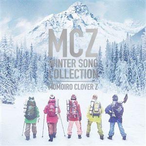 【オリジナル特典終了】<CD> ももいろクローバーZ / MCZ WINTER SONG COLLECTION