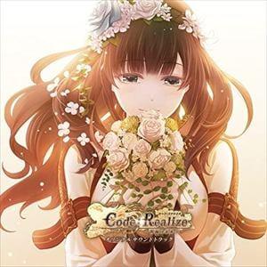 【CD】Code:Realize ~祝福の未来~ オリジナルサウンドトラック